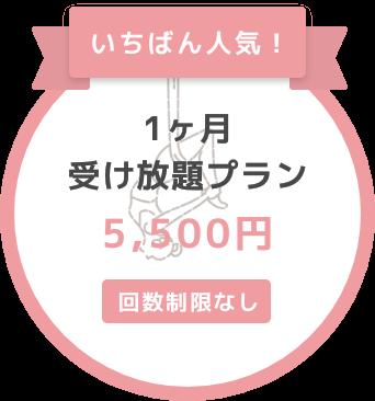 エアリアルヨガは1回で2000円(垂水スタジオのみ)