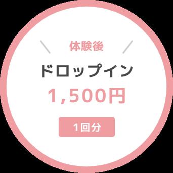 学割プラン。ヨガピラティスは1回で1000円(学生の方限定)